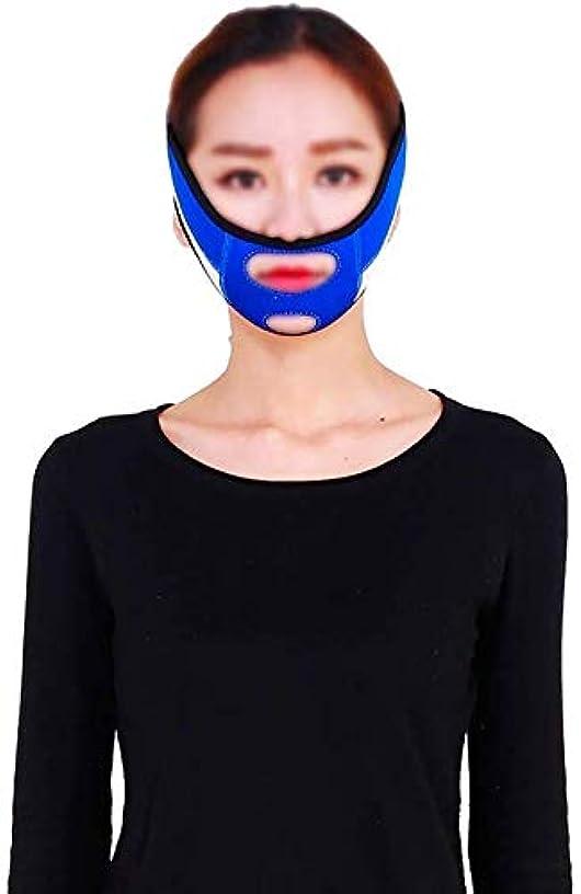 筋一節車両美しさと実用的な引き締めフェイスマスク、口を調整して垂れ下がった肌を縮小する小さなVフェイスアーティファクトリフティングマスク滑り止め弾性ストレッチ包帯