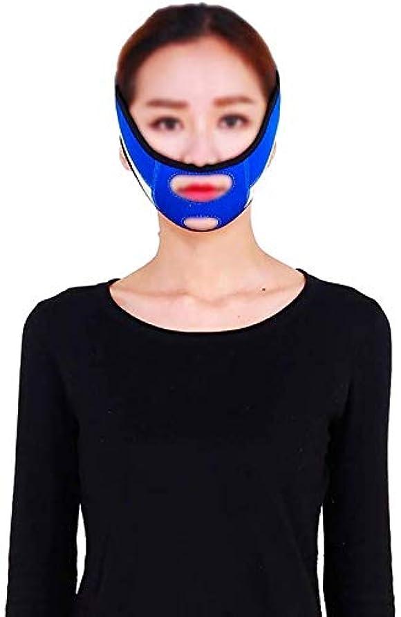 世界記録のギネスブック自動化雰囲気美しさと実用的な引き締めフェイスマスク、口を調整して垂れ下がった肌を縮小する小さなVフェイスアーティファクトリフティングマスク滑り止め弾性ストレッチ包帯