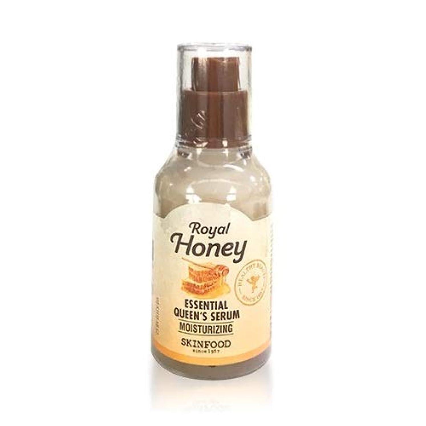 熱意振動する閃光[リニューアル] スキンフード ロイヤルハニーエッセンシャル クィーンズセラム 美容液 50ml / SKINFOOD Royal Honey Essential Queen's Serum 50ml [並行輸入品]