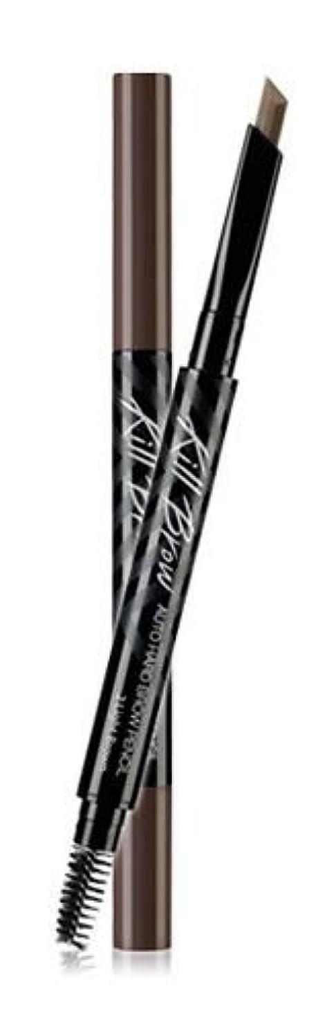 豊かにする階乳CLIO Kill Brow Auto Hard Brow Pencil 0.31g/クリオ キル ブロウ オート ハード ブロウ ペンシル 0.31g (#2 Light Brown) [並行輸入品]