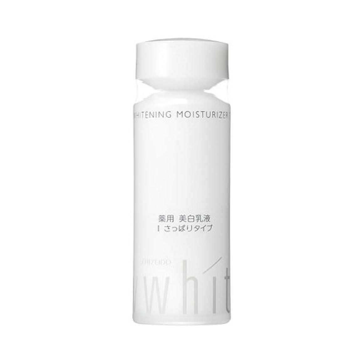のど問題ブリリアントユーヴィーホワイト ホワイトニング モイスチャーライザーⅠ 乳液(夜用) 100ml