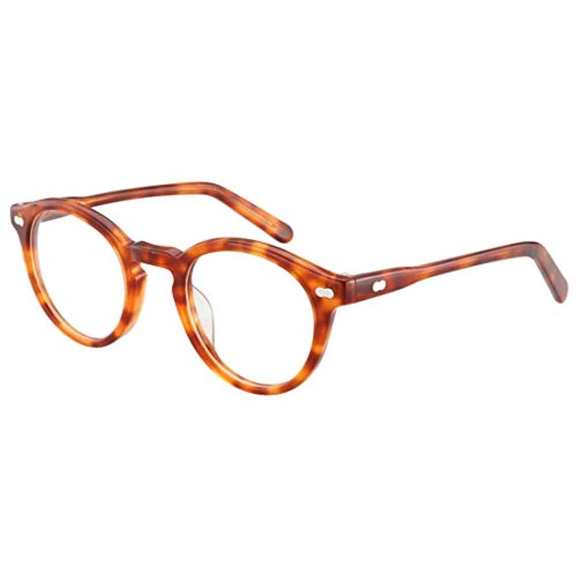 美人自然公園不機嫌そうな老眼鏡の変色、スプリングヒンジコンパクト折りたたみ式、アンチアイストレイン放射線防護、紫外線防止