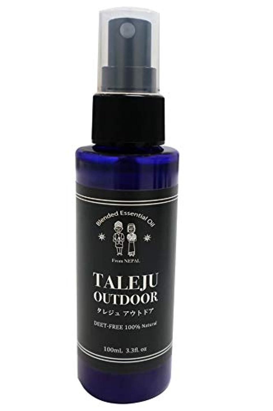 柔らかい微弱忌避剤天然成分 虫よけミスト タレジュアウトドア 8種類の精油+月桃成分 100ML