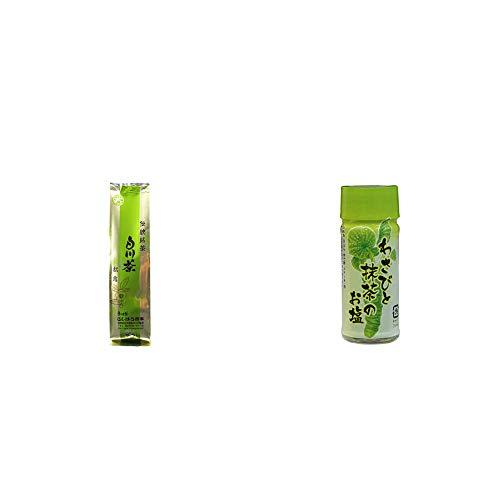 [2点セット] 白川茶 伝統銘茶【松露】(180g)・わさびと抹茶のお塩(30g)