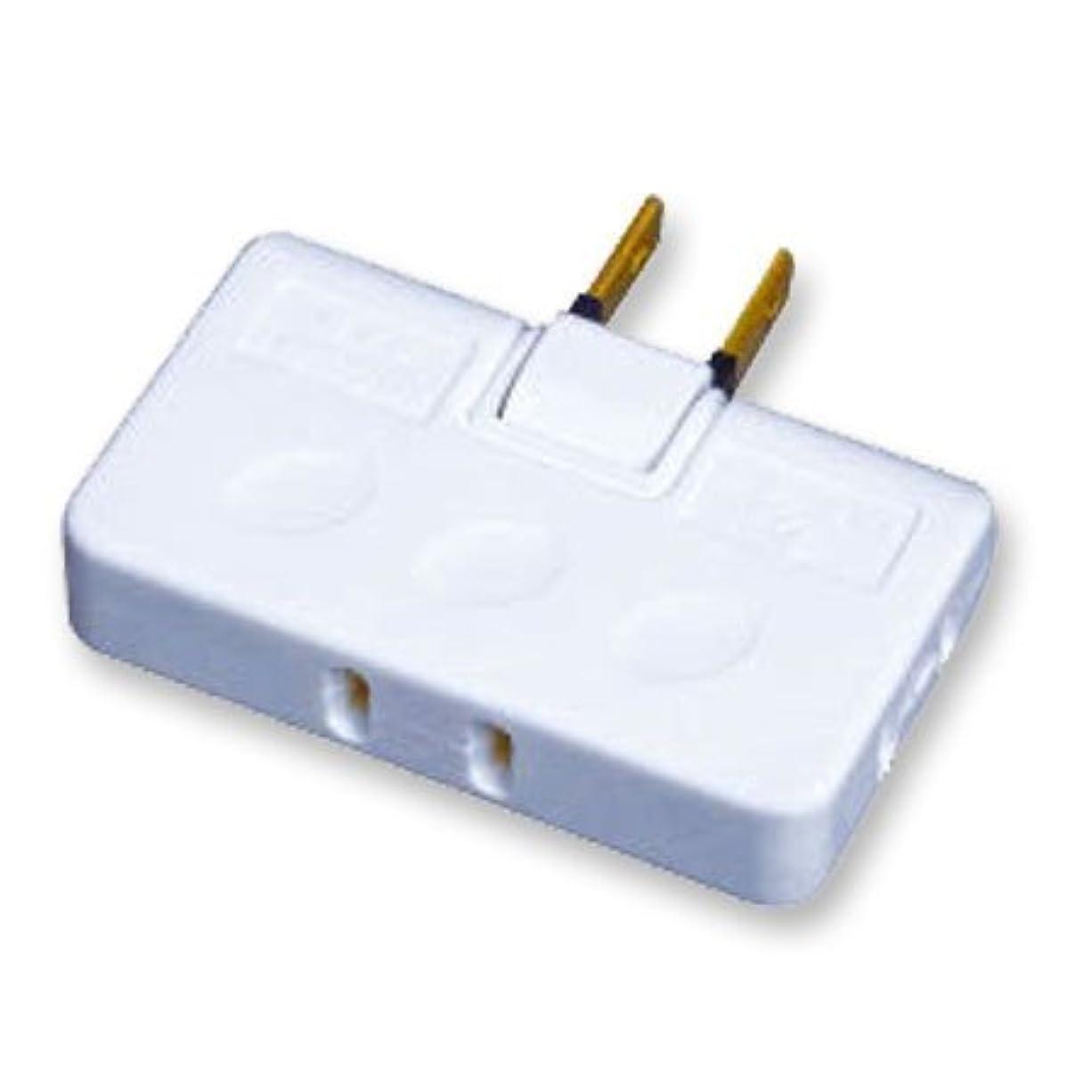 大聖堂なぜ分析するYOU+ 電源タップ 3個口 トリプルタップ 日本製(e1575)