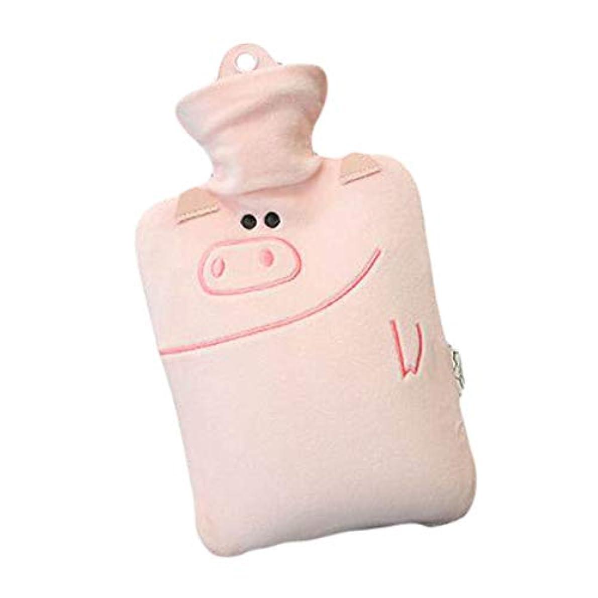 アジャライトニングびっくりした愛らしいピンクの豚のパターン400 MLホットウォーターボトル