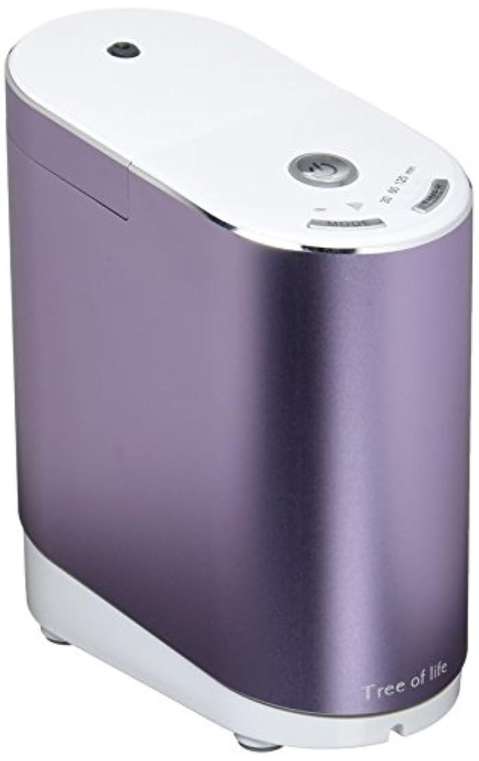 売上高アレルギー性ディスコエッセンシャルオイルディフューザー アロモア ライトパープル