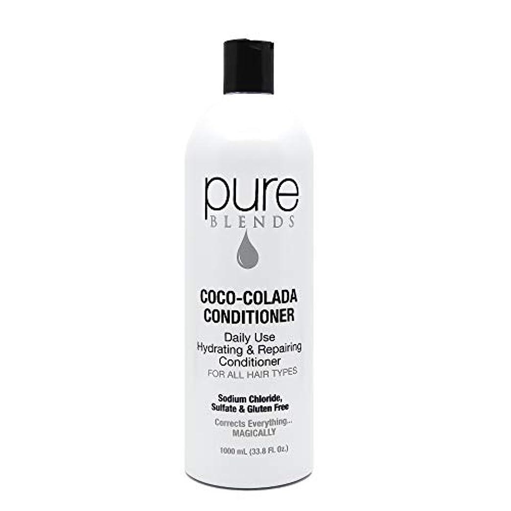 ファセット免疫炎上Pure Blends ココ?コラーダ日常ハイドレイティングリペアコンディショナー33.8オンス - サロン品質 33.8オンス