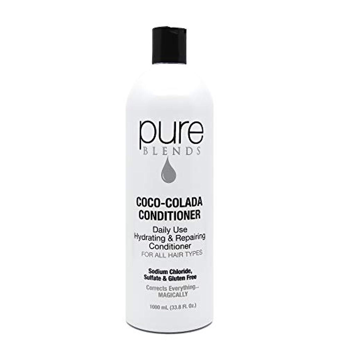 邪魔どこ炭素Pure Blends ココ?コラーダ日常ハイドレイティングリペアコンディショナー33.8オンス - サロン品質 33.8オンス