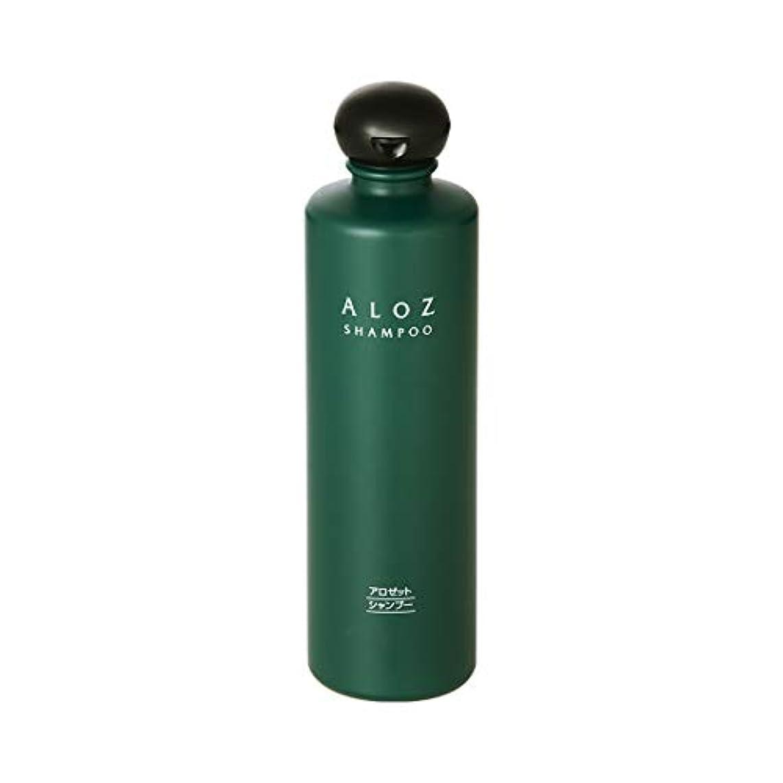 好奇心盛欠如外側アロゼット シャンプー(髪質改善)アミノ酸主体