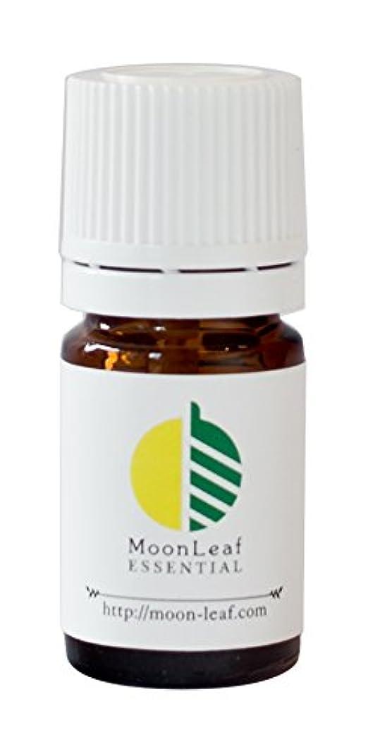 南アメリカトレイル費用MoonLeaf エッセンシャルオイル フランジパニ 3ml