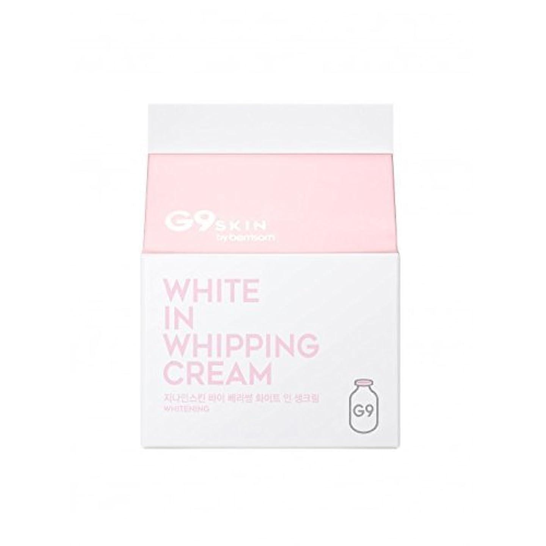 無傷自伝爆発物G9SKIN(ベリサム) ホワイト イン 生クリーム 50g / WHITE IN WHIPPING CREAM 50g [並行輸入品]