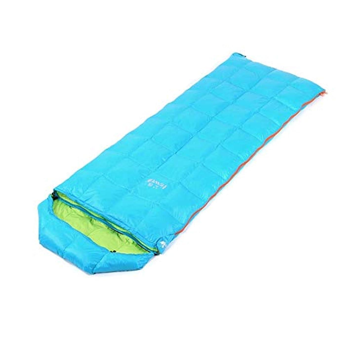 ペデスタル灰グループ防水寝袋3-4シーズンキャンプ大人の通気性の暖かいライトエンベロープ寝袋綿パッド用屋外ハイキングフェスティバル (色 : 青)