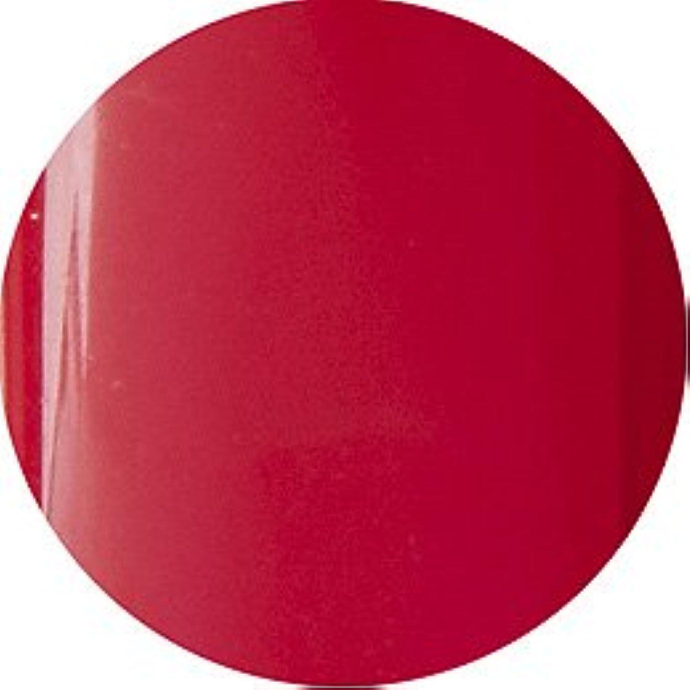 ボア現像公式CND シェラック UVカラーコート7.3ml 508 ワイルドファイヤー