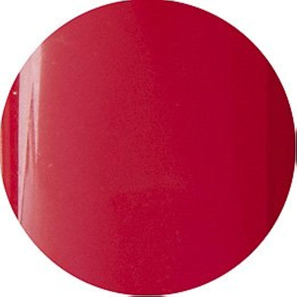 雰囲気ペグ思い出させるCND シェラック UVカラーコート7.3ml 508 ワイルドファイヤー