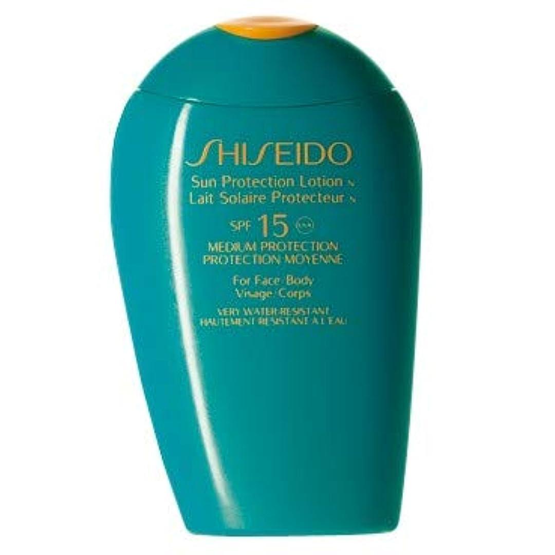 冷ややかな参照体現する[Shiseido] 資生堂日焼け止めローションSpf15 N個の150ミリリットル - Shiseido Sun Protection Lotion N Spf15 150ml [並行輸入品]