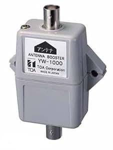 TOA アンテナブースター YW-1000