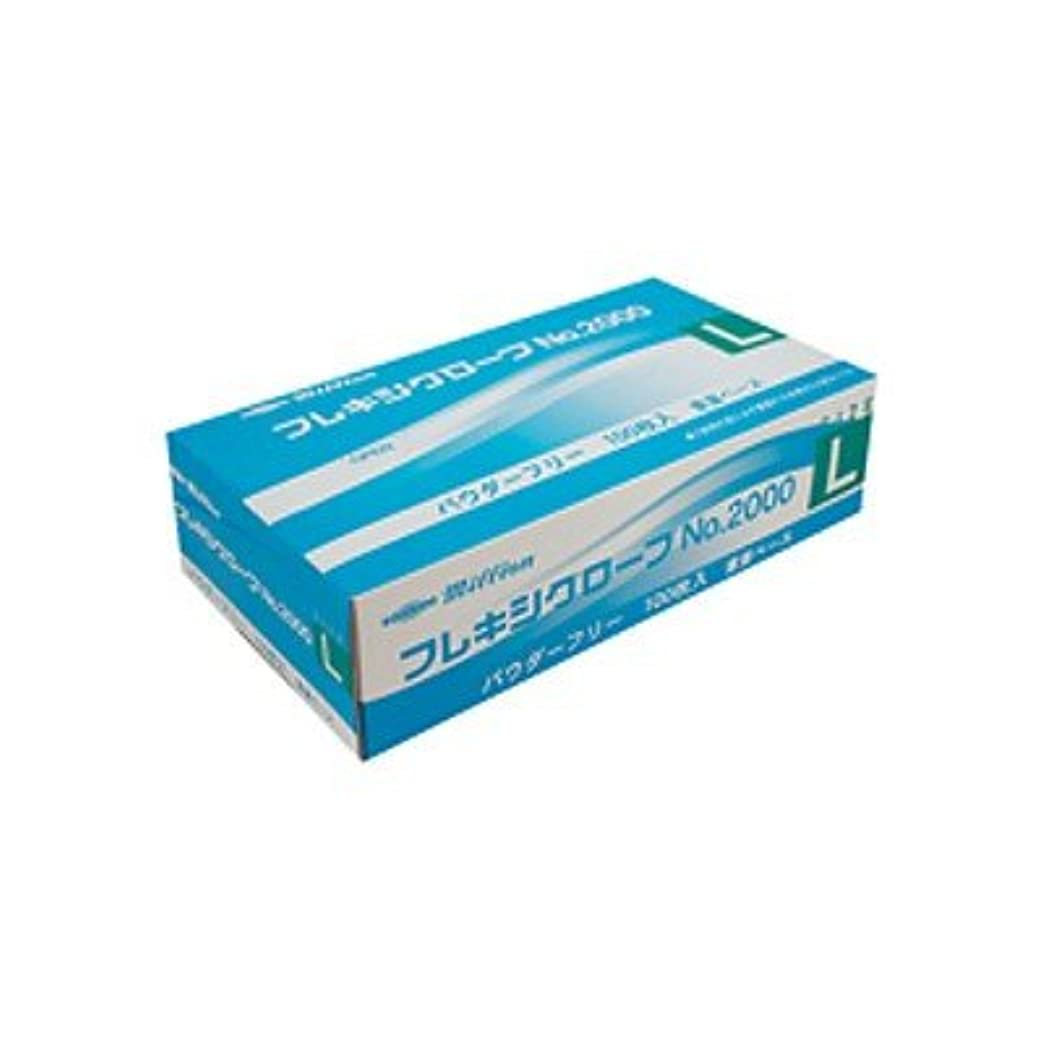 ピア申請者国勢調査ミリオン プラスチック手袋 粉無No.2000 L 品番:LH-2000-L 注文番号:62741620 メーカー:共和