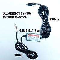 【まとめ 3セット】 ITPROTECH 車載用12/24V-5V変換 MicroUSBケーブル ストレート型 YT-DC12-5VU-C