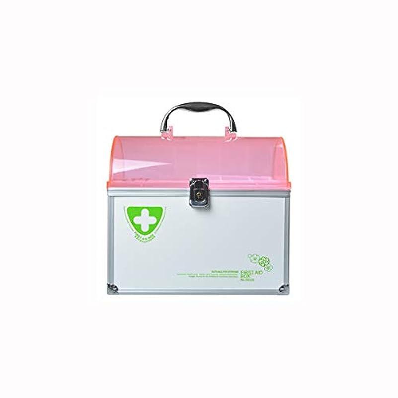 紳士ママ居間家庭用ポータブル薬箱多層医療応急処置キット薬収納ボックスプラスチック薬箱 AMINIY (Color : Pink)