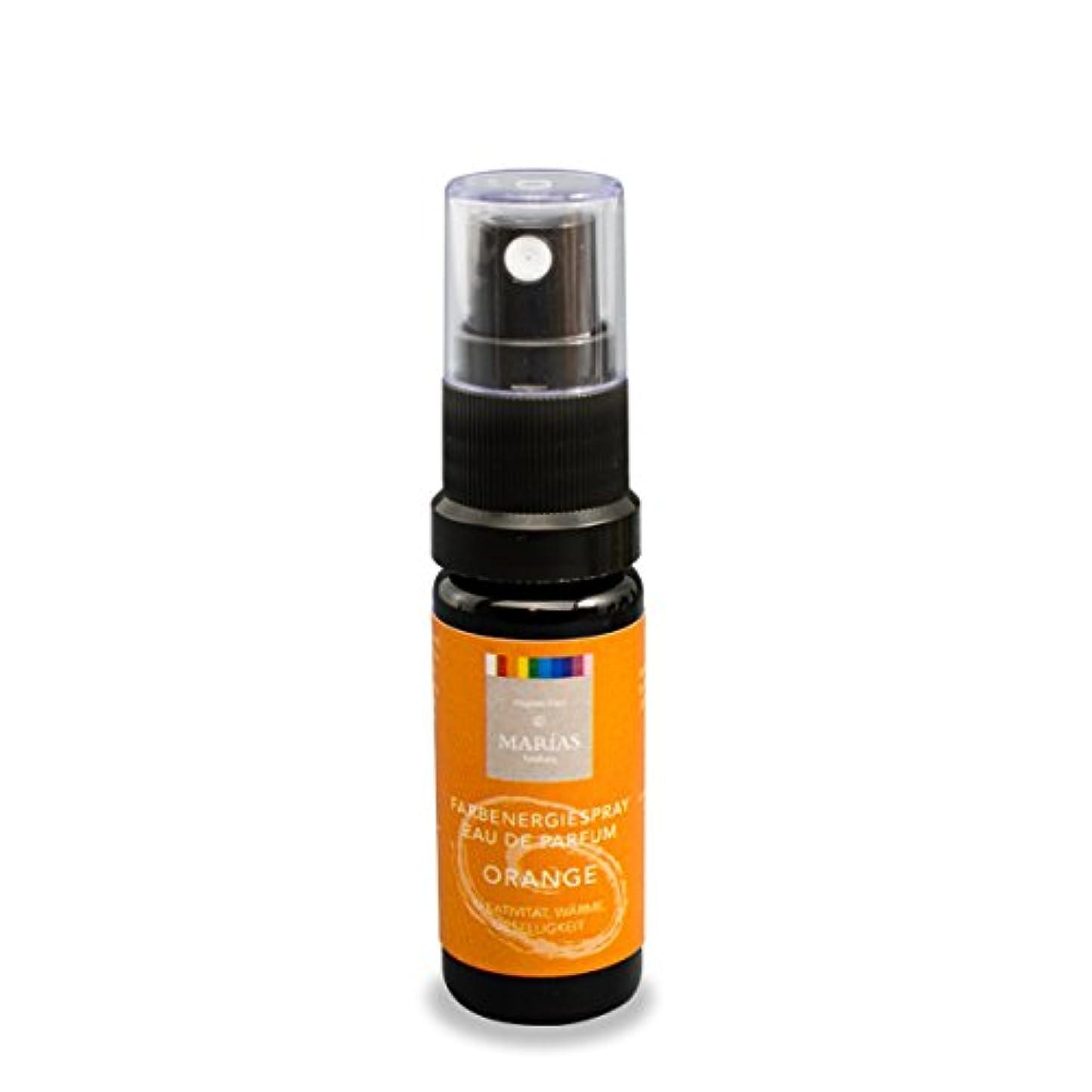 不振イースター電圧アロマフィール ザ カラー オレンジ