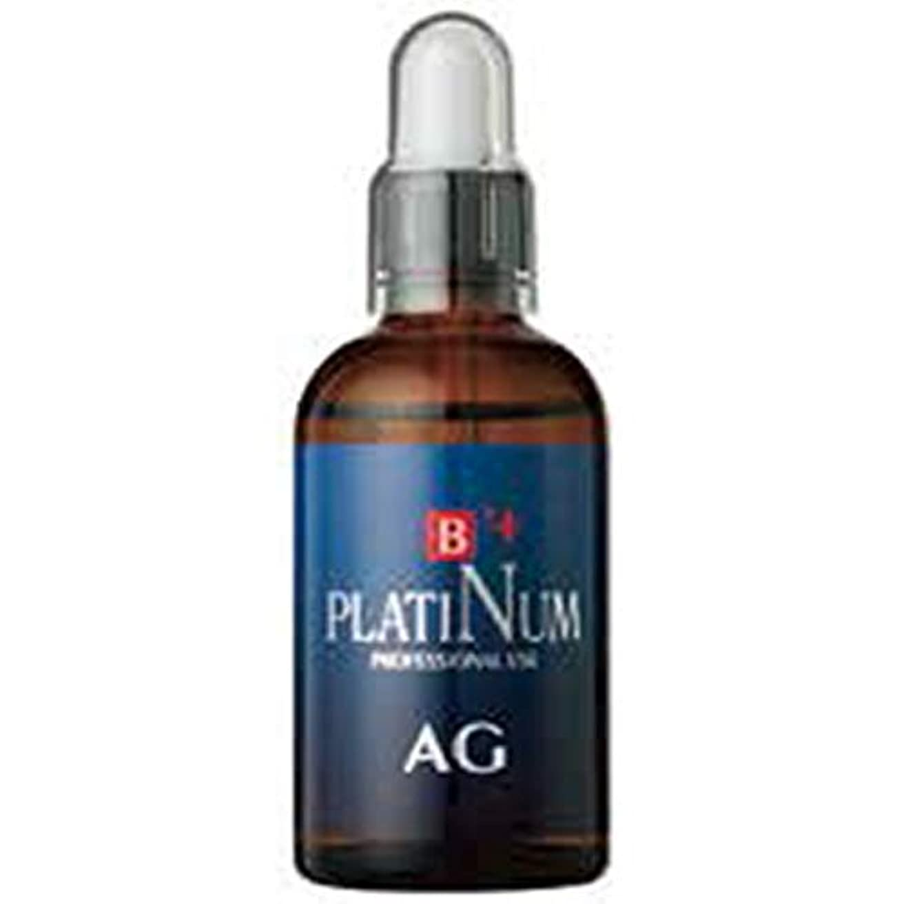 【ビューティー プラチナム】 PLATINUM B'+  アルジレリン16%(+シンーエイク配合 高濃度美容液)  リフトアップ専用:100ml