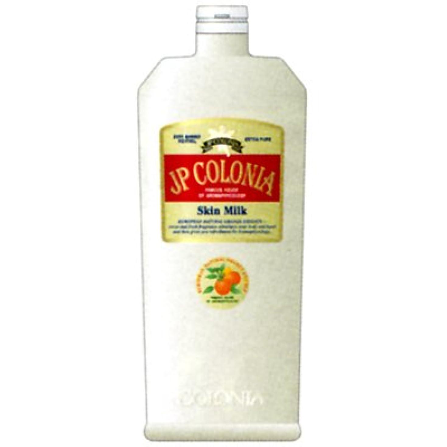 金曜日古くなった申し立てJPコロニア スキンミルクEX 500ml 業務用