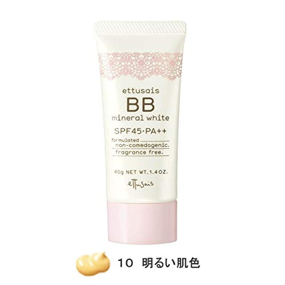 花弁接地脆いエテュセ BBミネラルホワイト 10(明るい肌色) SPF45?PA++ 40g