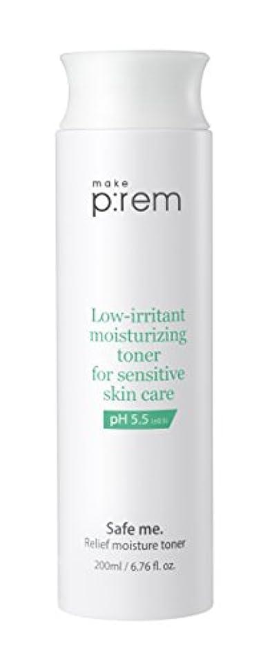 [MAKE P:REM] make prem Safe me. レリーフ水分トナー 200m Relief moisture toner / 韓国製 . 韓国直送品