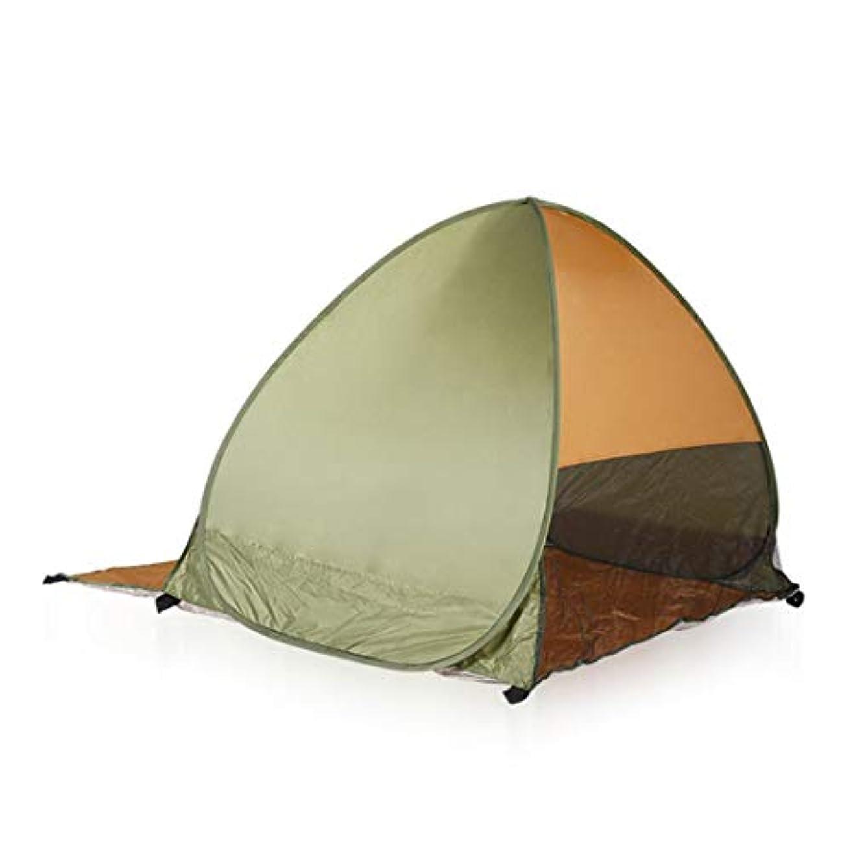 出費ラック間隔Nekovan 抗紫外線屋外ダブル折りたたみテントキャンプ単層防水オックスフォード布スピードオープンビーチテント (色 : オレンジ)