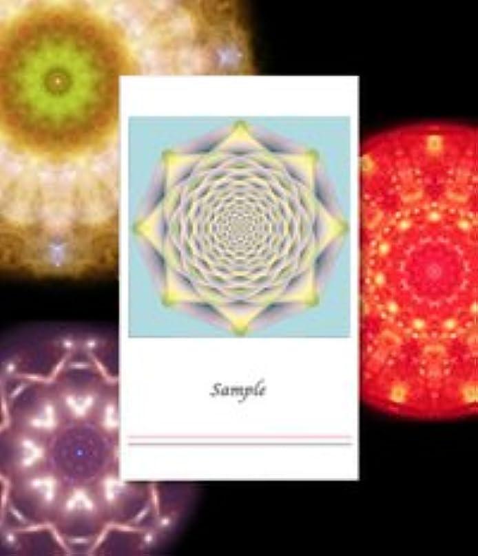 一致良い効能あるクスリエ 愛の結晶 名刺サイズカード