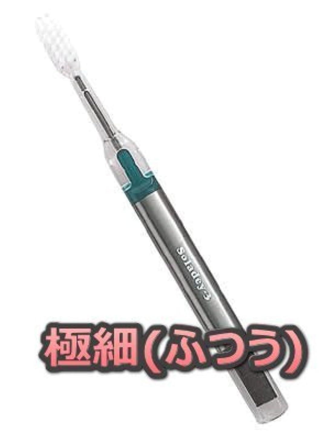 湿気の多い昇進大理石【本体】Soladey-3 (ソラデー3)極細 (ふつう) ブルー