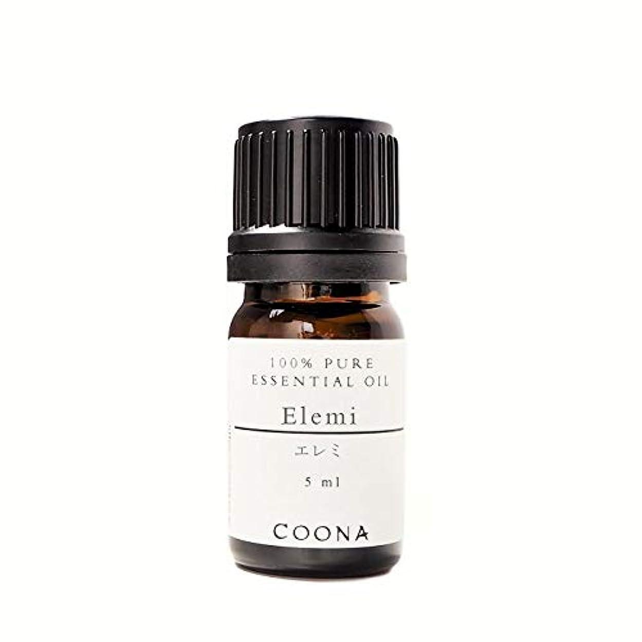 排泄する工夫するサンプルエレミ 5 ml (COONA エッセンシャルオイル アロマオイル 100%天然植物精油)