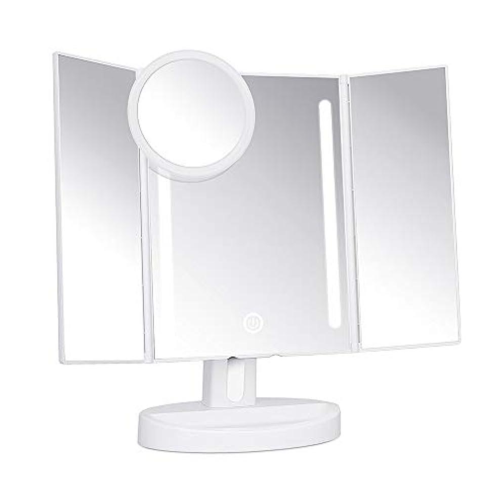 化粧鏡 三面鏡 KEDSUM 女優ミラー led付き 折りたたみ 5倍拡大鏡付 明るさ調節可能 180°回転 電池&USB