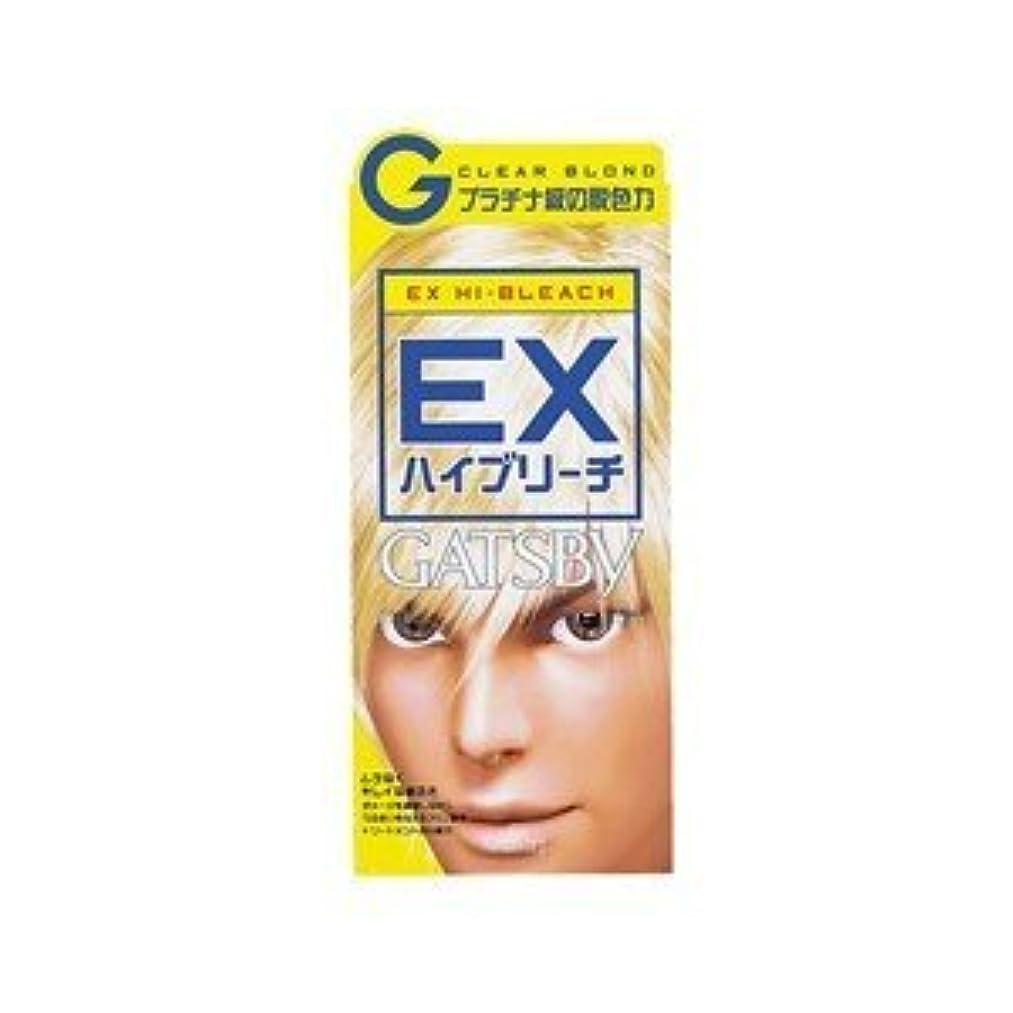 月面ビクター指紋ギャツビー【GATSBY】EXハイブリーチ(医薬部外品)