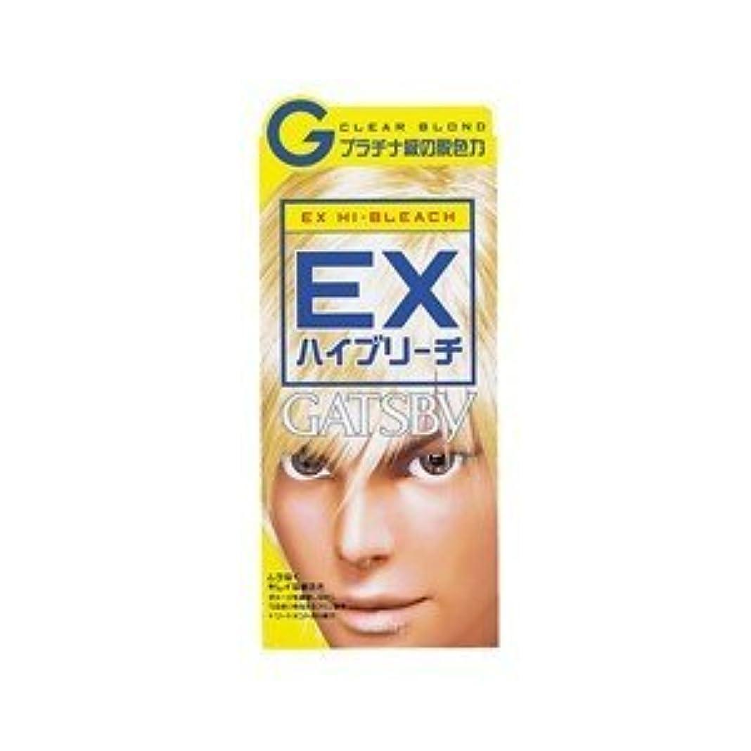 根拠信じられないマンモスギャツビー【GATSBY】EXハイブリーチ(医薬部外品)