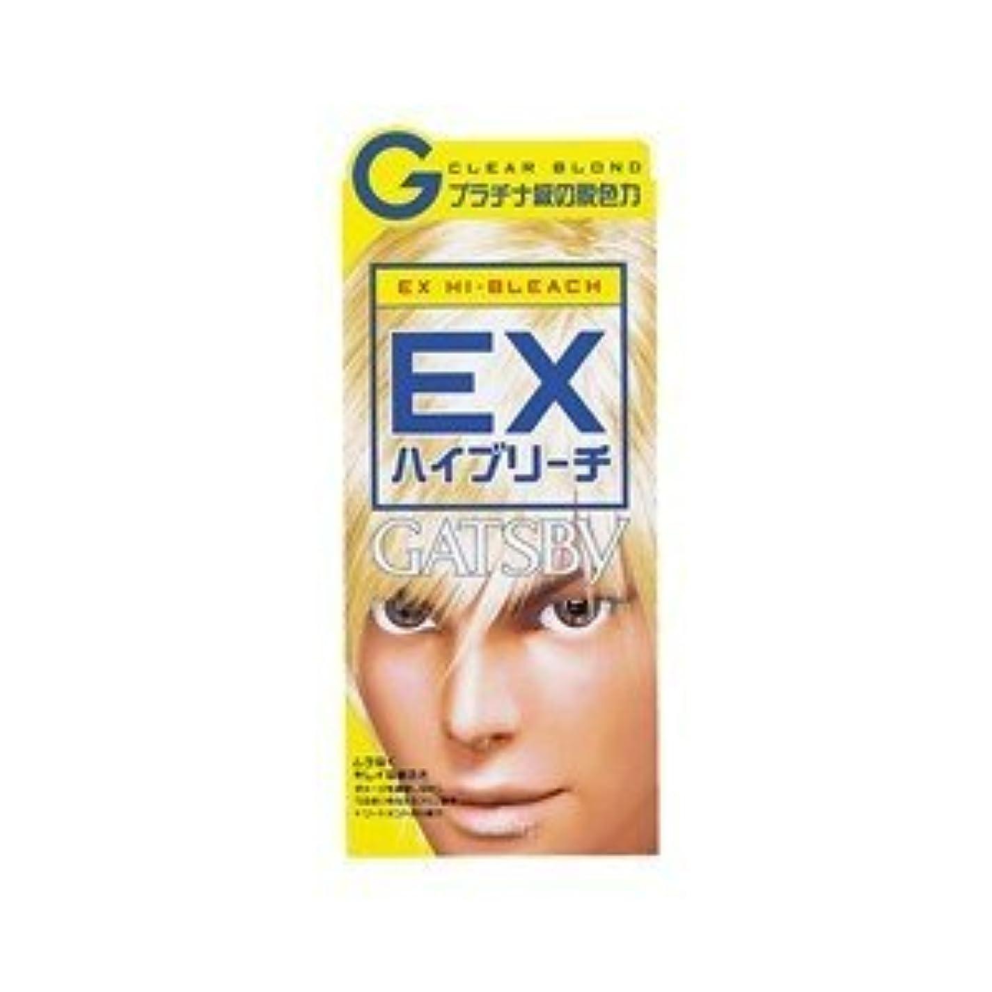動詞条件付き動詞ギャツビー【GATSBY】EXハイブリーチ(医薬部外品)