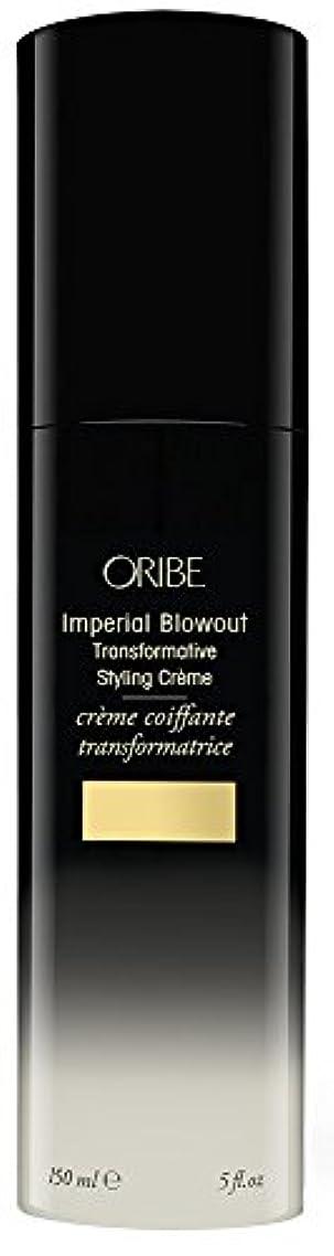 チャップ実現可能性キャンパスby Oribe IMPERMEABLE BLOWOUT TRANSFORMATIVE STYLING CREME 5 OZ by ORIBE