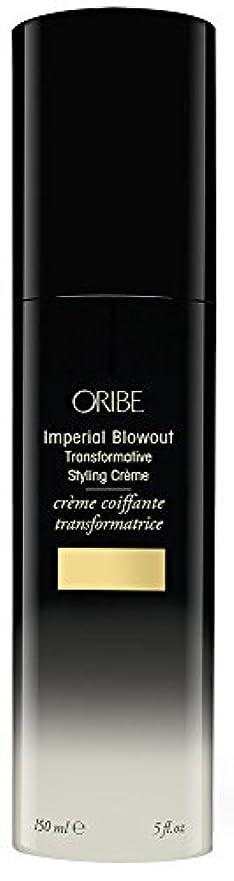 一掃するミスメロドラマティックby Oribe IMPERMEABLE BLOWOUT TRANSFORMATIVE STYLING CREME 5 OZ by ORIBE