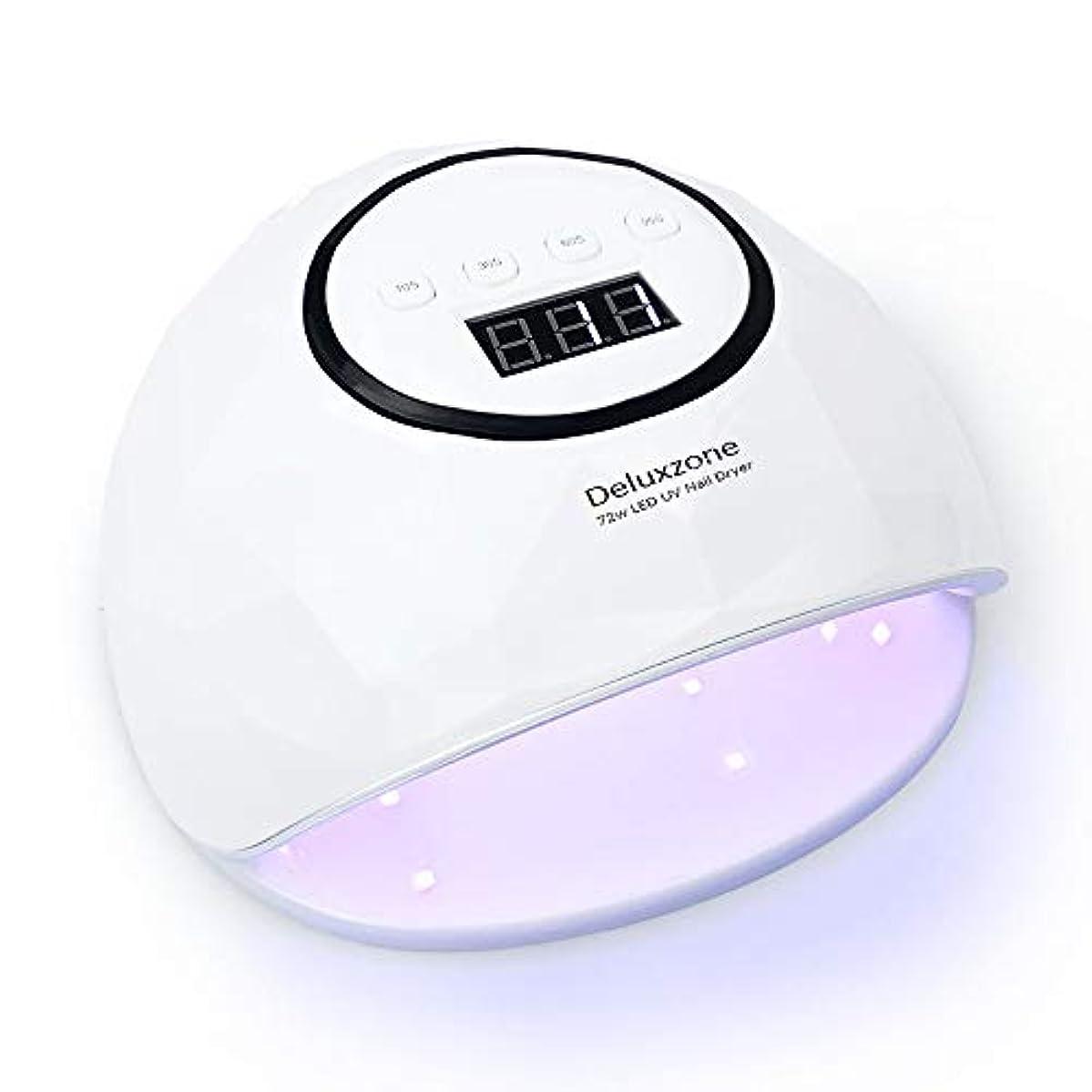 横にボタンダッシュUV LED ネイルドライヤー ジェルネイル ライト UV LED 72 W ハイパワー 赤外線検知 UV &LEDダブルライト ジェルネイル用 四つタイマー設定可能 硬化用 マニキュア用ライト ランプ