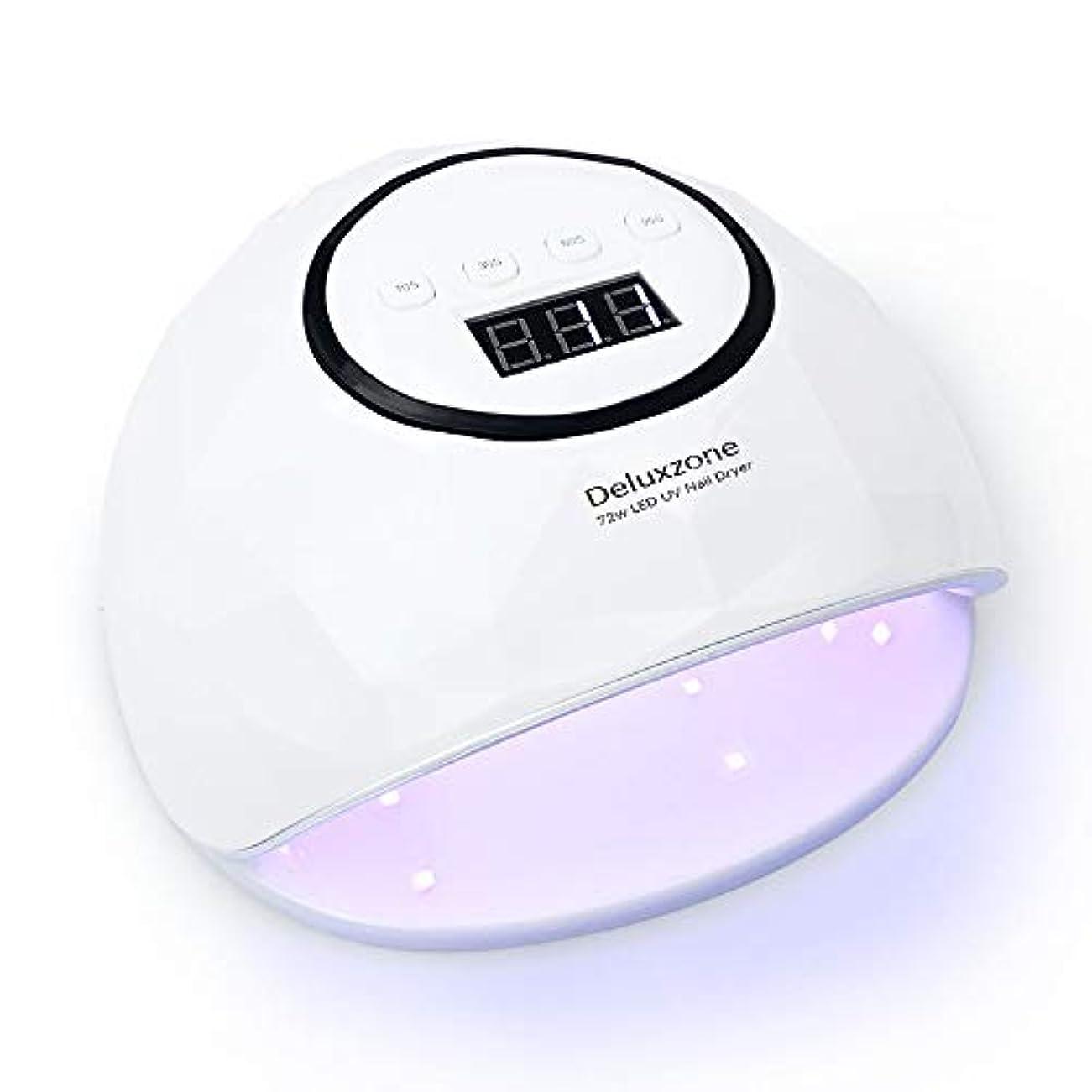 円形聞くハイライトUV LED ネイルドライヤー ジェルネイル ライト UV LED 72 W ハイパワー 赤外線検知 UV &LEDダブルライト ジェルネイル用 四つタイマー設定可能 硬化用 マニキュア用ライト ランプ