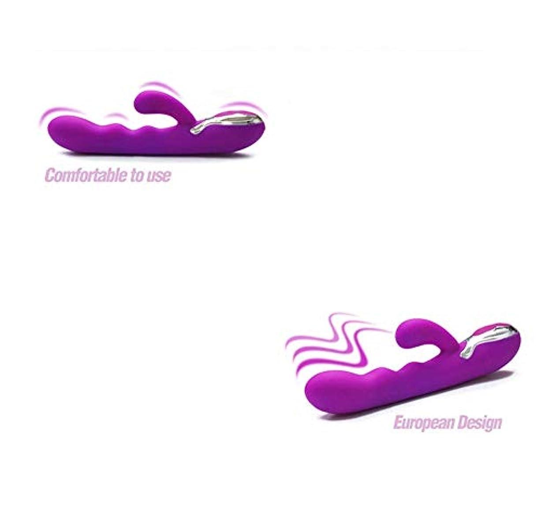 アジャ溶融きらめきKGJJHYBGTOY Sicone-icone Vibbrator Vibbbrator USB充電式バイブレーションMss-sger RELAX MASSAGE BODY