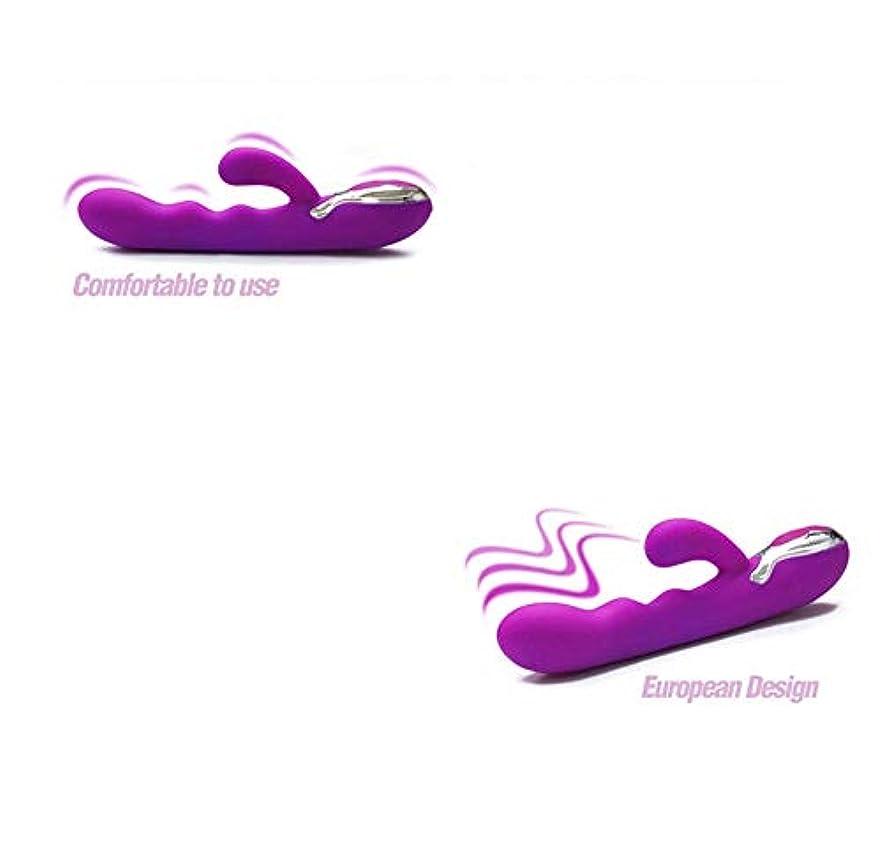 巨大なエクスタシーぬるいKGJJHYBGTOY Sicone-icone Vibbrator Vibbbrator USB充電式バイブレーションMss-sger RELAX MASSAGE BODY