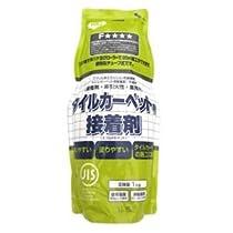 タイルカーペット 接着剤 ボンド 1kg ピールアップ工法 エコGAセメント 東リ EGACV-CA