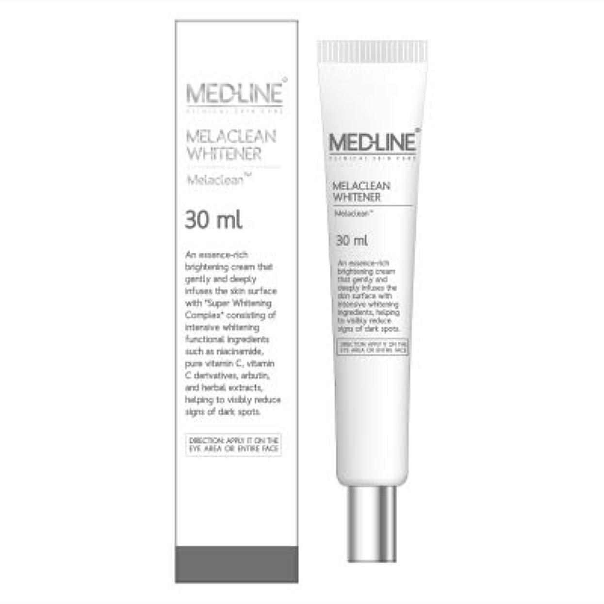 吸収すぐにチャップメドライン(MEDLINE) メラクリンホワイトクリーム(MELACLEAN WHITENER Ccream)30ml