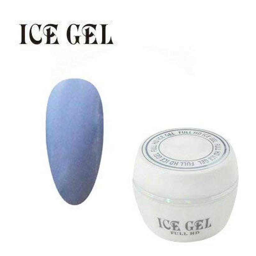 凍結ネックレス男性アイスジェル カラージェル COLOR TRICK CT-632 3g