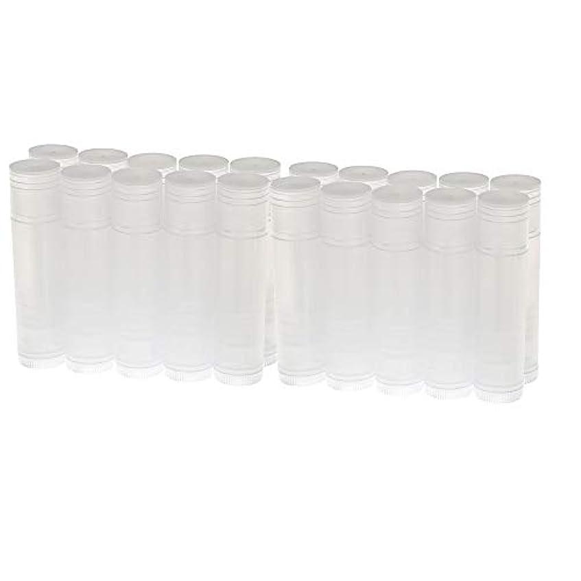 逆さまにエール学部Sitrda 20 個入 リップ クリーム チューブ 空ボトル チューブ