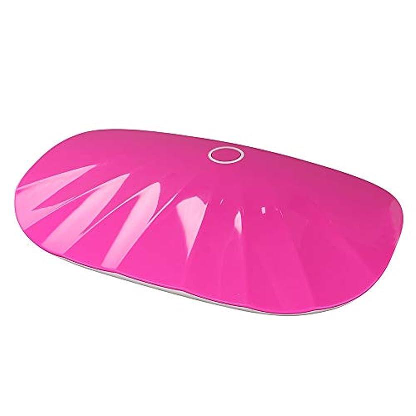 Jilebao ネイルライト 6W ハイパワー USBライン付き ミニ 可愛い ジェルネイル レジンクラフト コンパクト LEDライト UVライト ネイルドライヤー 自動検知モード 折りたたみ式 手足とも使える (マルチカラー)