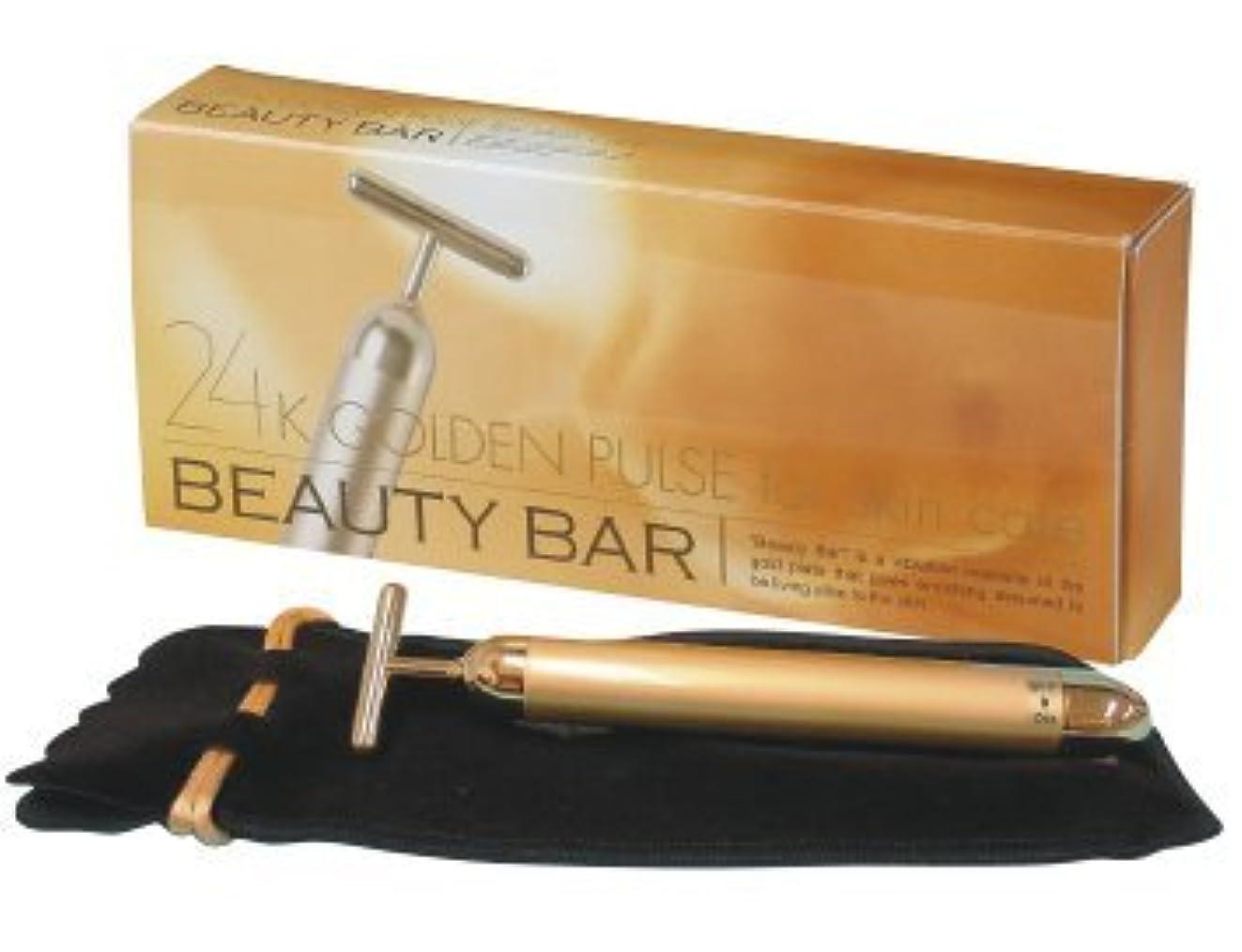 サミット制限する学生エムシービケン ビューティーバー Beauty Bar 24K 電動美顔器日本製 シリアルナンバー付 正規品 1個+ エムシー ビューティーマッサージゲル1個