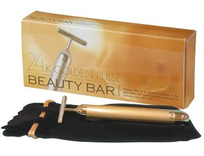 ハードウェア降下枕エムシービケン ビューティーバー Beauty Bar 24K 電動美顔器日本製 シリアルナンバー付 正規品 1個+ エムシー ビューティーマッサージゲル1個